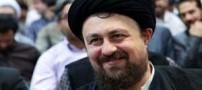 کاندیداتوری سیدحسن خمینی از نظر فایننشال تایمز