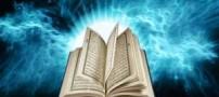 شکایت قرآن در روز قیامت از چه کسانی است ؟