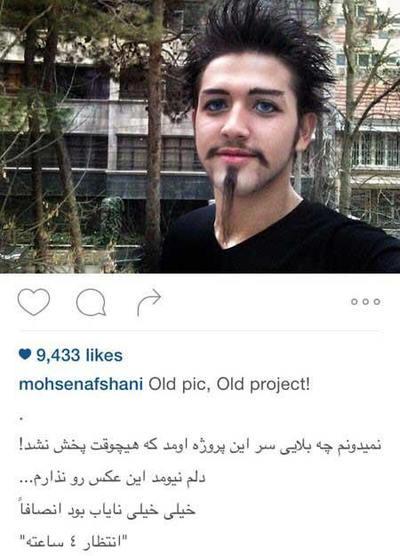 عکسهای بازیگران و چهره های سرشناس در فضای مجازی