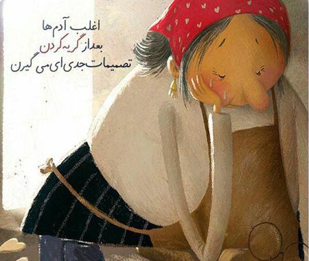 قشنگ ترین جملکس های الهام بخش برای زندگی