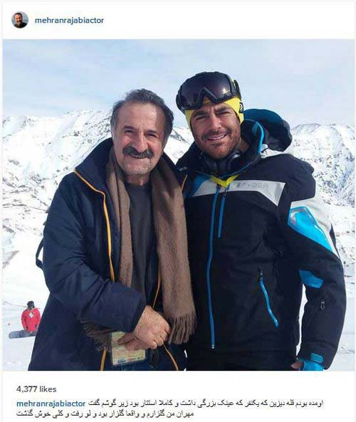 لو رفتن جالب محمد رضا گلزار در پیست دیزین (عکس)