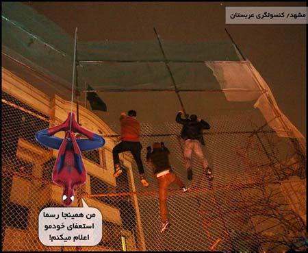 جدیدترین عکس های خنده دار بهمن 94