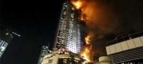 هتل 63 طبقه ای در کنار برج الخلیفه دبی آتش گرفت (عکس)