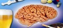 اثرات مواد مخدر و اعتیاد آور روی مغز