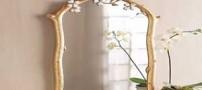 داستانک زیبا و خواندنی «آینه»