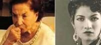 اشرف پهلوی خواهر شاه در 96 سالگی فوت کرد (عکس)