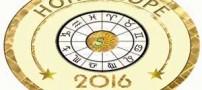 فال و طالع بینی نیمه اول سال 2016