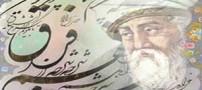 شعر زیبا از شیخ بهایی (هر که را توفیق حق آمد دلیل)