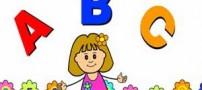 بهترین سن برای یادگیری زبان خارجی بچه ها