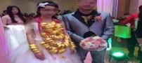 عروس خوشبختی که سرتاپایش را طلا گرفته اند (عکس)