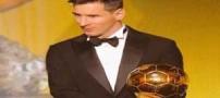 لیونل مسی برنده توپ طلا شد + واکنش عجیب رونالدو