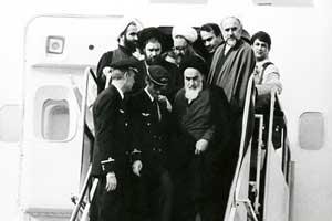 زیباترین دل نوشته های روز تاریخی 12 بهمن