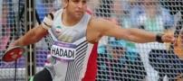 عکس های جشن تولد نایب قهرمان ایرانی المپیک در آسمان