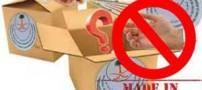 درخواست رامبد جوان از مردم برای تحریم کالاهای عربستان