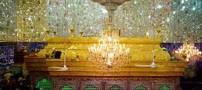 آشنایی با آداب زيارت امام زادگان و بزرگان دین