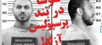 آوردن سوشا مکانی از قرنطینه به بند عمومی در زندان اوین