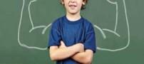 قوی کردن اعتماد به نفس در کودکان