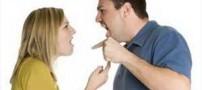کلنجار رفتن و راه رفتن روی اعصاب همسر، ممنوع!