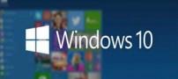 آموزش تصویری و کامل ویندوز 10