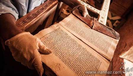 قدیمی ترین کتابخانه های تاریخی فراموش شده (عکس)
