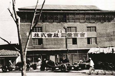 میوه فروشی شرکت سامسونگ در 78 سال پیش (عکس)