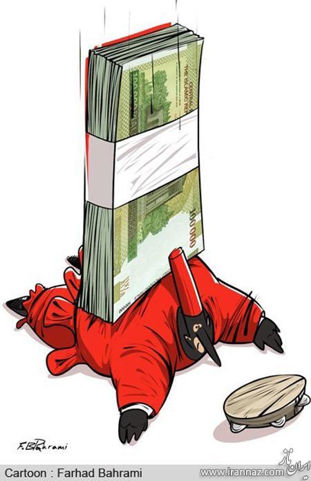 عکس های کاریکاتوری خنده دار حاجی فیروز