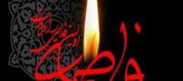 زیباترین متن های ادبی به مناسبت شهادت حضرت فاطمه