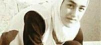 مرگ دختر والیبالیست تیم ملی ایران بخاطر فرار از تجاوز