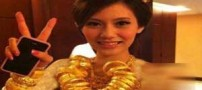 دختری در شب عروسی اش 10 کیلو طلا هدیه گرفت (عکس)