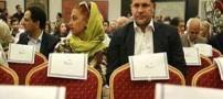 مهریه باورنکردنی همسر علی دایی