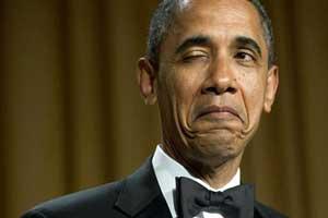 عکسی جالب از تیپ دوران جوانی و داش مشتی اوباما
