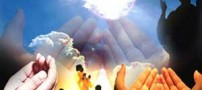 آشنایی با دعای حضرت داود (ع) برای ستایش خداوند