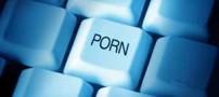 باتلاقی بزرگ به نام پورنوگرافی