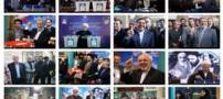 عکس های رای دادن بازیگران و سوژه های انتخاباتی