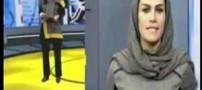 جنجال آزار جنسی خانم مجری صدا و سیما (عکس)