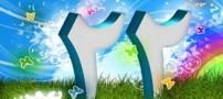 تازه ترین اس ام اس های تبریک 22 بهمن