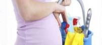 ترفندهای خانه تکانی ویژه خانم های باردار