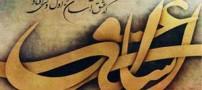 شعر بسیار زیبای الا یا ایها الساقی از حافظ شیرازی