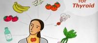 برای تیروئید چه رژیم غذایی خوب است؟