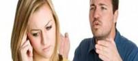 چه زنانی زورگو و غیر قابل کنترل هستند؟
