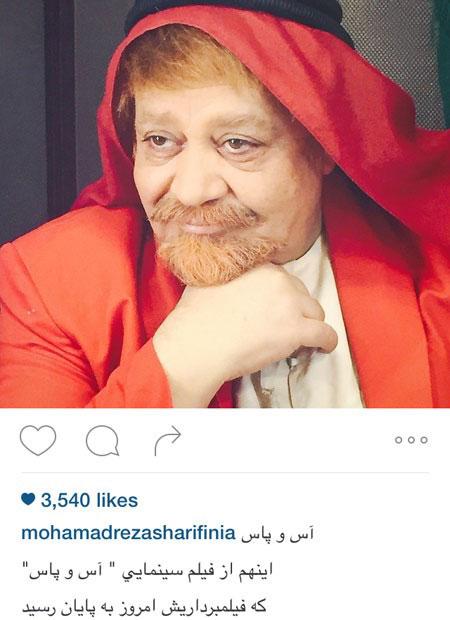 عکس های بازیگران در شبکه های اجتماعی