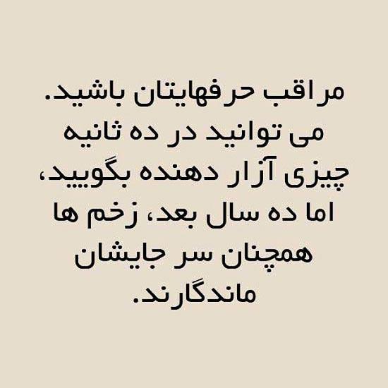 گروه اینترنتی ایران ناز ، www.irannaz.com