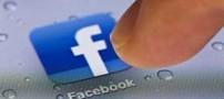تغییر نام دادن در فیسبوک