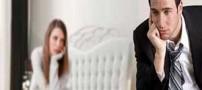 سوالاتی که قبل از طلاق باید از خود بپرسید