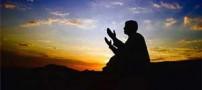 کاهش اضطراب با ذکر و دعا