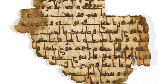 قدیمی ترین قرآن با قدمت 1370 سال (عکس)
