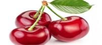 با خواص میوه گیلاس آشنا شوید