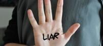 دروغ گفتن پسر در یک رابطه ی احساسی