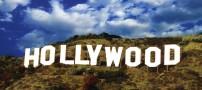 عکس طنز:نحوه جذب خانجان در هالیوود