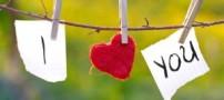 پیامک های عاشقانه و جدید روز
